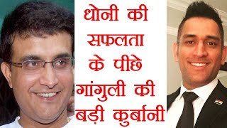 Virender Sehwag reveals  Sourav Ganguly's role behind MS Dhoni's success | वनइंडिया हिंदी