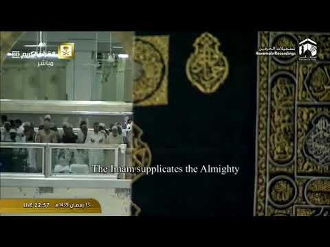 Dua Al Qunoot by Maher Al Muaiqly| Ramadan Night 14  2018