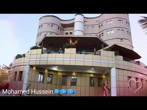 My City Mogadishu City Capital of Somalia Dhismaha Cusub Mogadishu 2018