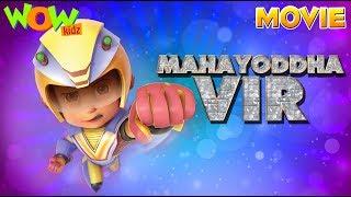 Vir Der Roboter-Junge | Mahayoddha Vir | Actionfilm | Action-cartoon für Kinder | WowKidz