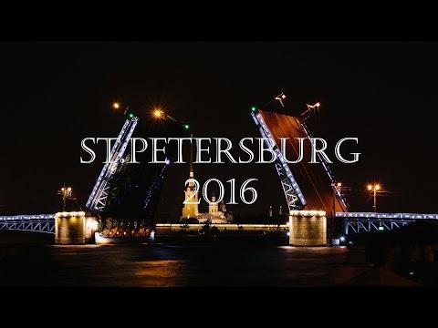 Красивый Питер 2016