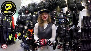 Обзор на женские мотоперчатки Sweep Pinky