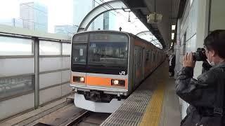209系中央線東京発車