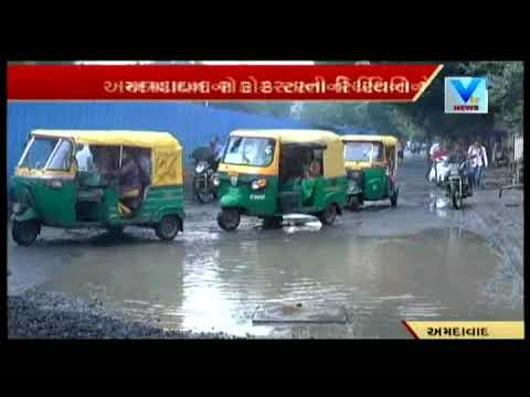 PMO issued notices Chief Secretary in Gujarat for  Road issuse   Vtv News