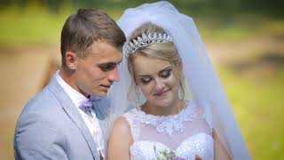 свадебный клип Дмитрий и Дарья 29 07 2017
