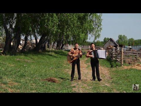 ансамбль Веселуха Грустит село по городу