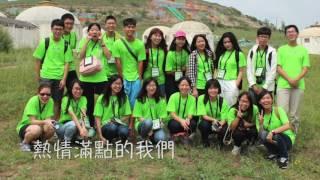 毛克利愛心旅行 2016夏 內蒙古五號小學