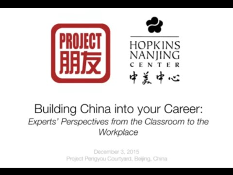 Building China into Your Career: Experts' Perspectives from the Classroom to the Workplace