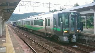 あいの風とやま鉄道 521系AK08編成 泊発車