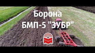 видео Борона / Передовые технологии / Земледелие, химизация и агроэкология / Выращивание хмеля