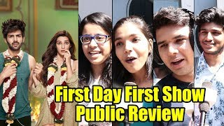 Luka Chuppi Movie public Review | First Day First Show Review