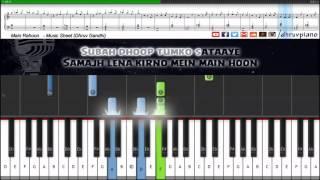 Gambar cover ♫ Main Rahoon Ya Na Rahoon || Easy to Advanced Piano Tutorial + Music Sheet + MIDI with Lyrics
