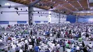 Jalsa Salana Germany 2015: Flag Hoisting Ceremony with Khalifa Of Islam