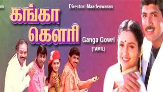 Ganga Gowri - Tamil Full Movie   Arun Vijay   Vadivelu   Sangeetha   Tamil Comedy movie