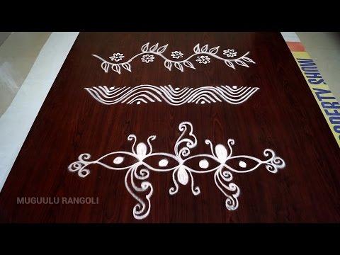 border-rangoli-patterns-  -kolam-side-borders-  -kolam-side-designs-  -muggulu-side-borders