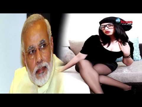 सलमान खान और प्रधानमंत्री को मिली धमकी! Bollywood Star Salman Khan & PM Modi gets threat calls