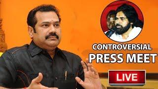 Writer Chinni Krishna Controversial Press Meet LIVE | Chinni Krishna Comments On Pawan Kalyan