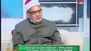 بالفيديو.. أحمد كريمة: «يجوز التصدق وقراءة الفاتحة على الموتى في المنازل»