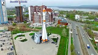 Samara Ciudad - Rusia