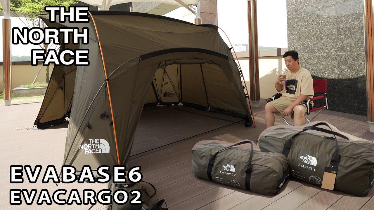 노스페이스 에바베이스6 + 에바카고2 / 텐트도킹시스템
