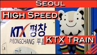 KTX Train Korea! Take the KTX Train to the BEACH or SKIING in Korea!