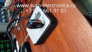 Жазу чип кілт Mercedes Vito 2006 г. в., жөндеу кілтті балық , Раменское, Жуковский, Мәскеу