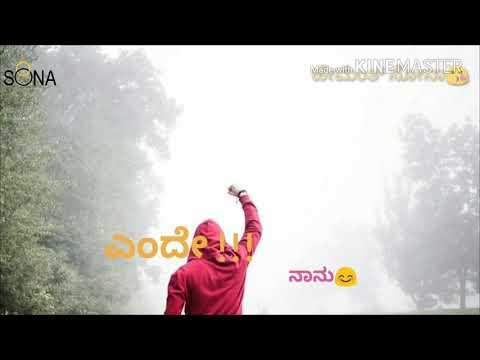 Punaha Punaha    Srirastu Shubhamastu    kannada Melody Song