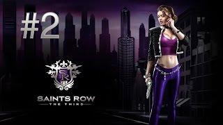 Saints Row: The Third #2 Стилпорт, вот и мы