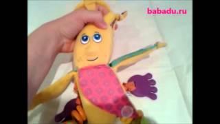 Развивающая игрушка подвеска Банан Анна Tiny Love (Тини Лав)(Больше узнать о Развивающая игрушка подвеска Банан Анна Tiny Love http://babadu.ru/store/product/521/?utm_source=youtube., 2013-11-06T08:37:35.000Z)