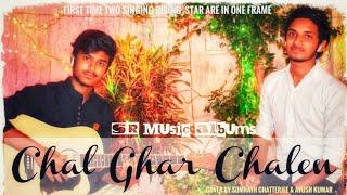 Chal Ghar Chalen | Malang | Cover Song Video | Chal Ghar Chalen Arjit Singh | SR Music Album | Mp3