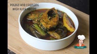 ভাজা বেগুন আলু দিয়ে ইলিশ মাছের রান্না রেসিপি। Potato And Eggplant Recipe   Ilish \Elish Recipe  