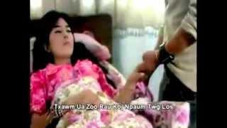 Yog Muaj Lwm Tiam Thov Xaiv Kuv - Instrumental