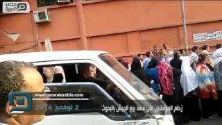 مصر العربية |  زحام المواطنين على منفذ بيع الجيش بالبحوث