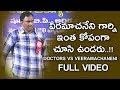 Veeramachaneni Words War Against Doctors   Full Fight Video   Gold Star Entertainment