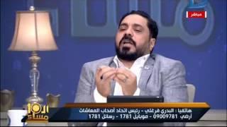 العاشرة مساء   خناقة على الهواء بين البدرى فرغلى والنائب محمود عطية  بعد اتهام أعضاء البرلمان بالجهل