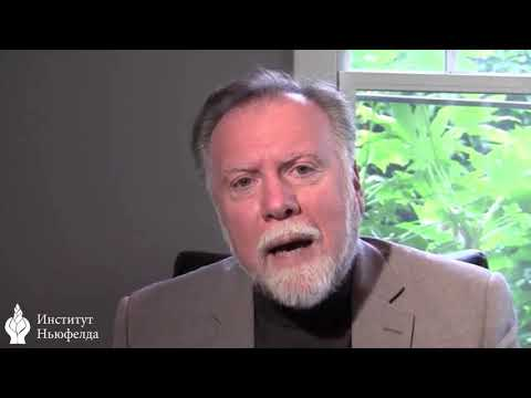 Гордон Ньюфелд: Об открытиях нейронауки и значении игры