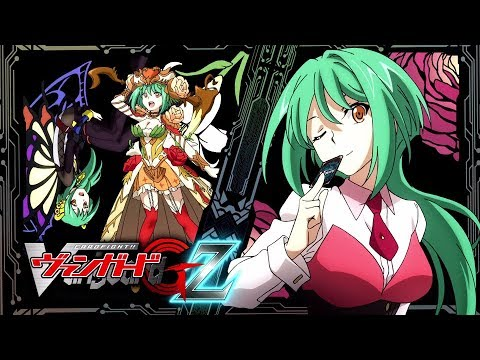 [Sub][TURN 8] Cardfight!! Vanguard G Z Official Animation - The Future We Secured