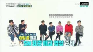 윤아 애교영상 보는 샤이니 반응