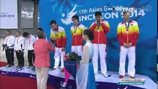 仁川亚运会 男子4×100米自由泳接力 颁奖仪式 宁泽涛 Ning Zetao 닝제타오