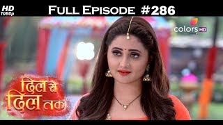 Dil Se Dil Tak - 8th March 2018 - दिल से दिल तक - Full Episode