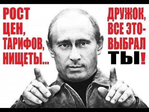 Почему истребляют русских