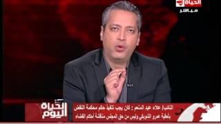 """فيديو.. علاء عبدالمنعم: البرلمان رضخ لدعاوى الجهل في قضية """"الشوبكي"""""""