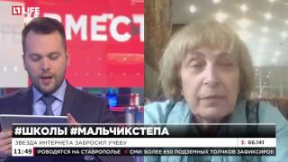 Мальчик Стёпа, ставший звездой «ВКонтакте», забросил учёбу из-за увлечения соцсетями