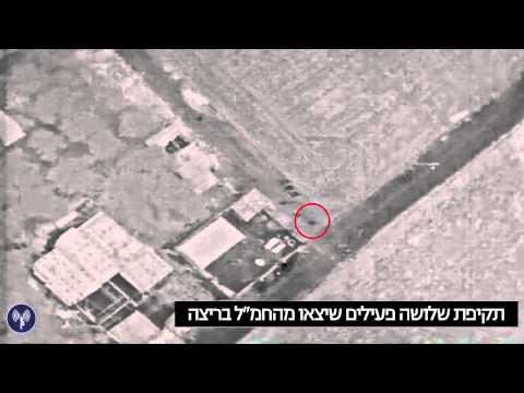 IAF drone attacks Hamas HQ, escaping terrorists