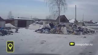Мусорный коллапс случился в Свердловской области