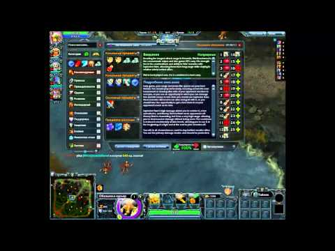 видео: Обзор игры heroes of newerth - flint beastwood