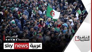 الجزائر.. أمام تعديل حكومي أعلن عنه الرئيس تبون | النافذة المغاربية