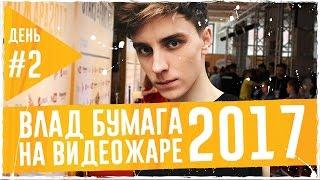 видео БУМАГА A4