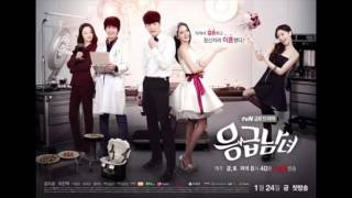 Emergency Couple Trailer - Voice Over by Ivy Tan 陈艾薇