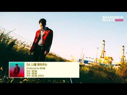 양다일(Yang Da Il) - [Us] [Official Preview]